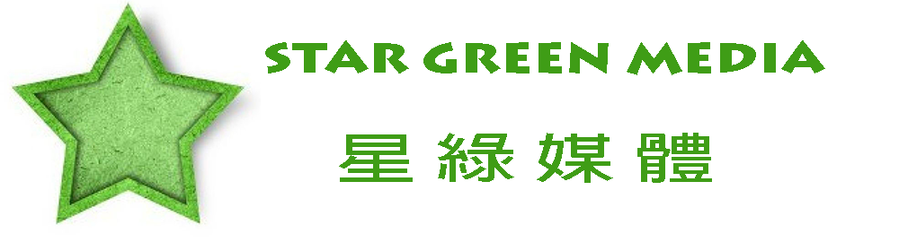 Star Green Media Shop